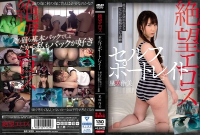 ZBES-029 The Eros Company Of Despair Remi Hoshisaki A Self Portrait When I Get Fucked From Behind It Feels So Animalistic And Wonderful