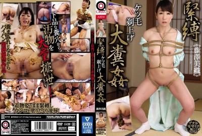 OPUD-267 S&M Ass-hair Shaving Shit Fucking with Miori Fujisawa