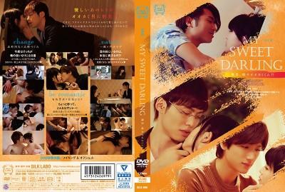 SILK-096 MY SWEET DARLING 優男、時々オオカミくん?!