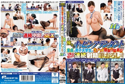 DVDMS-133 A Normal Boys And Girls Focus Group AV A Beautiful Cabin Attendant From A Major Airline Is Shaking Her Cowgirl Ass On A Cherry Boy College Student, And Taking The Multiple Ejaculation Challenge For 100,000 Yen Per Cum Shot! T