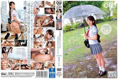 ONEZ-100 穿上制服超正美少女是我女友 02 鈴代惠奈