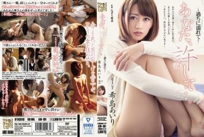 ADN-091 Forgive Me, Darling... Wet With Sin Airi Kijima