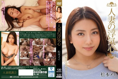 SOAV-015 Housewife With Cheating Fantasy Mei Matsumoto