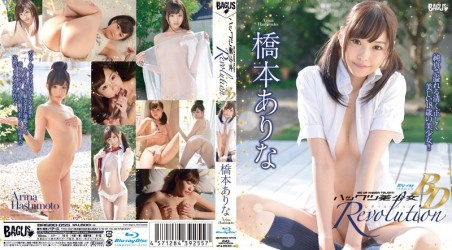 BAGBD-055 Hidden Beauties Revolution Arina Hashimoto