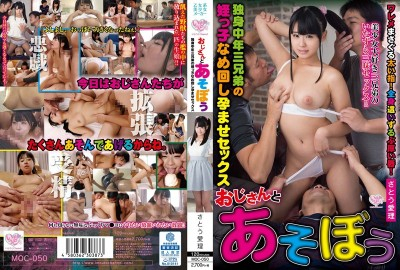 MOC-050 Hey Little Girl, Wanna Play? Three Dirty Men In A Brother/Sister Pregnancy Fetish Sex Fest Airi Sato