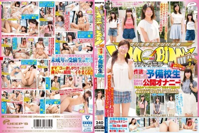 DVDMS-062 The Magic Mirror Number Bus All Teenage Barely legal Pussies! We're Asking These Hard Working Students Who Are Studying For Their College Entrance Exams To Let Off Some Horny Lust By Showing Us How They Love Masturbation