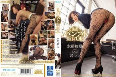 PGD-828 Bitchy Office Lady in Tempting Stockings Asahi Mizuno