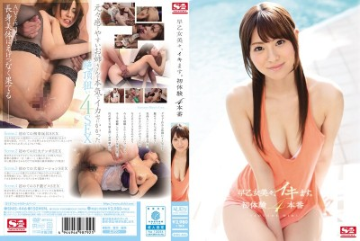 SNIS-446 Here Cums Mimi Saotome. Her First 4 Sex Scenes