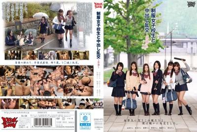 ZUKO-072 S********l In Uniform & Creampie Orgy ~Graduation~