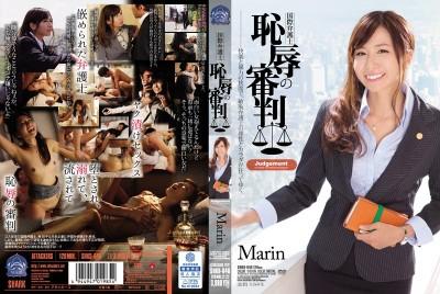 SHKD-646 Referee Of International Lawyers Shame Marin