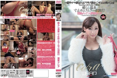 ECB-087 Irresistible One Night Hot Spring Pull Out - Kurea Hasumi