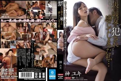 MEYD-015 I Got Fucked By My Husband's Best Friend And Liked It... Yuki Kami