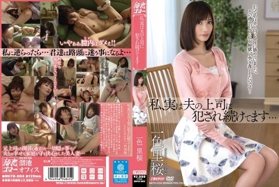 MEYD-004 I'm Being Assault Over and Over by My Husband's Boss... - Rio Isshiki