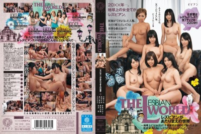 BBAN-052 THE LESBIAN WORLD - A World Of Lesbians - Only Women On The Earth! No Need To Procreate, The Women Indulge In Lesbian Sex For Pleasure Only!