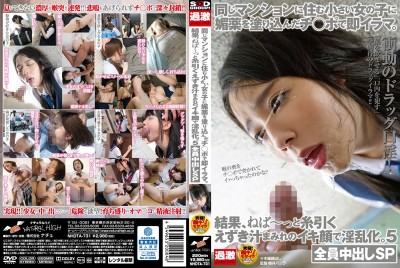 NHDTA-731 Watch Me Force This Young Girl Who Lives In The Same Apartment Complex As Me To Quickie Suck My Aphrodisiac-Laced Cock. As A Result, She Drools Lustily And Transforms Into A Horny Sexpot. 5 Girls All Creampied Special