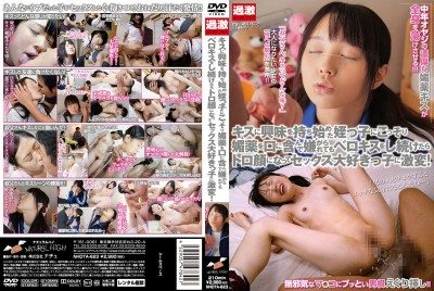 NHDTA-623 My Niece Was Interested In Kissing So I Secretly Put An Aphrodisiac In My Mouth And Carried On French Kissing Her Even As She Resisted Until Eventually, An Enraptured Expression Came Over Her Face And She Turned Into A Sex-Lo