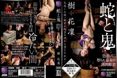 JBD-178 Serpents And Demons - Edo Princess Falls Into The Clutches of Lusty Ninja Karin Itsuki