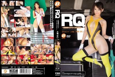 BF-323 RQ -Tall Girl's Beautiful BODY Oil Fuck!- Yui Oba