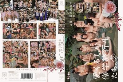 MUM-143 Cute Schoolgirls on a School Trip I Found in a Hot Spring Hotel in the Mountains Season 2