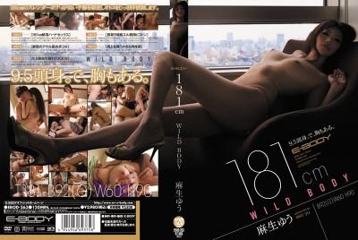 EBOD-263 181cm WILD BODY Yu Aso