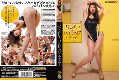 EBOD-226 Pantyhose + High Legs Reiko Kobayakawa