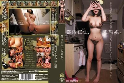 """EBOD-197 """"I'm a Closet-Slut!"""" - A Tokyo Story"""