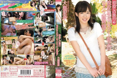 MIDD-901 First Vacation - Real College Girl's Intense 1-Night 2-Day Sex Training!! Marina Oshi