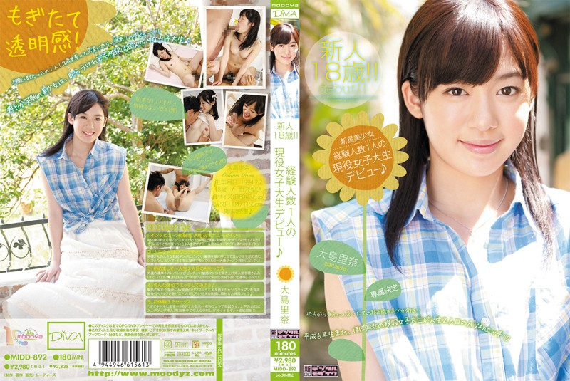 MIDD-892 New Star Beautiful Girl 18 Year Old Fresh Face!! College Girl Who Only Fucked One Guy Before Debut! Marina Oshi