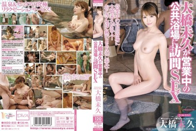 MIDD-850 Miku Ohashi Visits an Open Public Bath for SEX