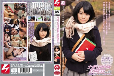 NNPJ-015 Picking Up Girls JAPAN EXPRESS Vol. 04. The Beautiful Girl I Picked Up On Her Way Home From A University Exam. The Prep Student Who Was Actually Sexually Frustrated During All Her Days Of Studying- We Get Her Motivated To Mak