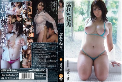 EBOD-344 Wet Private Parts - Homare Momono