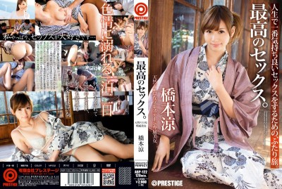 ABP-122 Best Sex Ever! Beautiful Natural Airhead Exclusive! Ryo Hashimoto