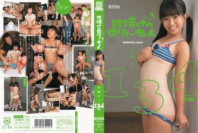 MUM-067 Tanned Teens Riko Yukino 134cm tall