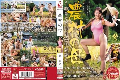 OBA-029 Farm Village Mother: Incest at the Harvest Festival (Ayano Murasaki)