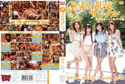 ZUKO-042 Assault Undercover! Amateur Orgy Circle - Perverted Businessman And A Popular Porno Actress