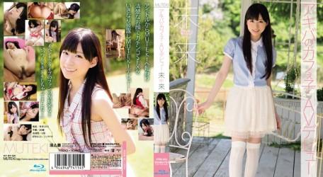 TEK-051 Akihabara Cafe Girl's Porn Debut Mirai
