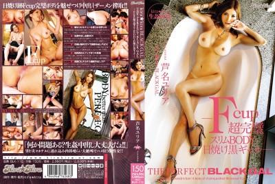 BLK-112 kira★kira BLACK GAL THE PERFECT BLACK GAL-F罩杯超完美纖細肉體日曬黑辣妹- 蘆名由利亞