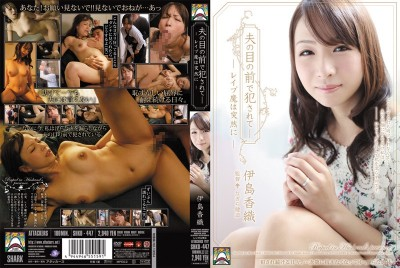 SHKD-447 Fucked in Front Of Her Husband: Koari Ijima Is Ambushed by a Nasty Rapist