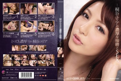 IPTD-700 Yuria Kiritani 's Sticky Kisses and SEX