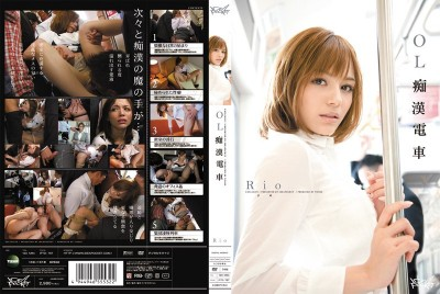 IPTD-767 Office Lady Molester Train Rio