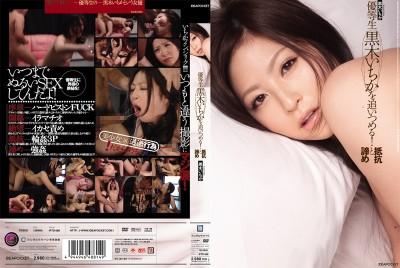 IPTD-586 Honor S*****t Ichika Kuroki Gets Run Down! Resistance and Resignation