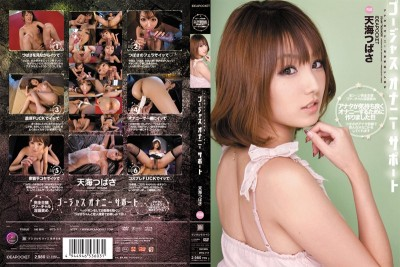 IPTD-717 Gorgeous Masturbation Helper I Will Help You Masturbate Tsubasa Amami