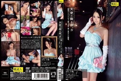 SABA-023 The Night of the Angel's Descent 4 - Roppongi CLUB SWEET Employee: Kana Age 21