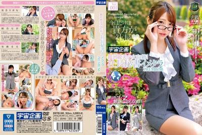 MDTM-568 Exclusive High-Class Beautiful Girl! - The Boss's Secretary - Image Club Premium vol. 001
