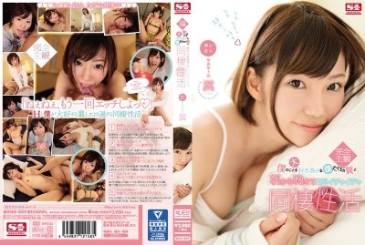 SNIS-809 You Love Me Too Much My Life Together With Tsubasa From Morning Until Night, Every Day We're In Lovey Dovey Sexual Love