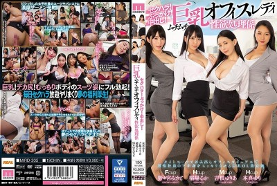 MIRD-205 Sexual Harassment! Bukkake! Creampies! Plump Office Lady With Big Tits In Charge Of Sexual Relief