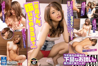 """HHKL-057 """"Hello Cherry Boy. Would You Like Some Nookie?"""" My Big Stepsister Was Born And Raised In The Downtown Area And Now She's Luring Me To Rude And Crude Alluring Ultra Sex! Hina-chan"""