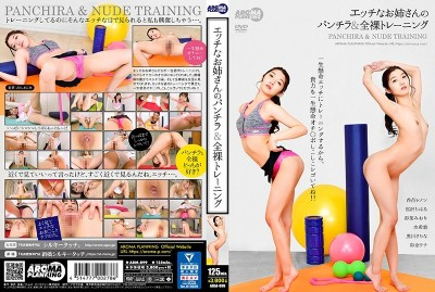 ARM-899 淫蕩大姊的露內褲與全裸訓練