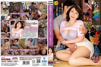 SPRD-1063 Mother-In-Law Is Hotter Than Wife - Sachiko Ono