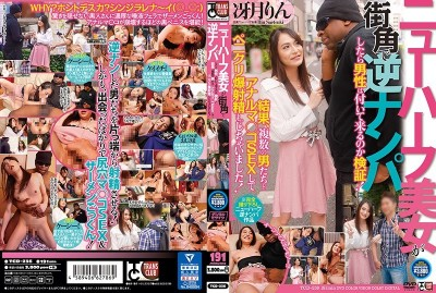 TCD-236 We Did An Investigation To See Whether Men Would Fall For A Reverse Pick Up From A Beautiful Transsexual! The Results Are In, And They Prove That She Had Anal Pussy Sex And Clit Cock Ejaculation With Several Men! Rin Saetsuki
